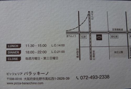 P1130747.jpg