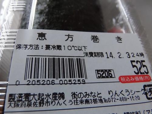 P2030177.jpg