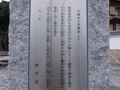 P8280300.jpg