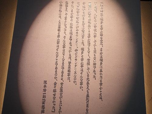 P8280307.jpg